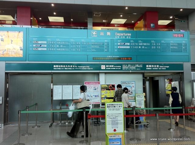 Sân bay Kushiro