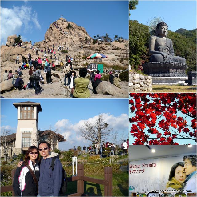 South Korea Travel Blog Winter