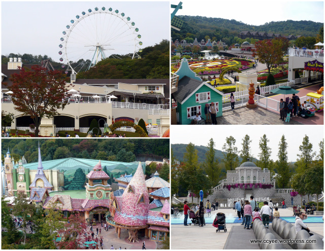 samsung park theme Top water & amusement parks in south korea: see reviews and photos of theme parks in south korea on tripadvisor.