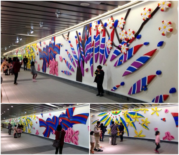 Daan Park MRT Station Art Gallery