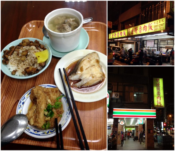 When we on the way to Ning Xia Night Market, we spot this Restaurant