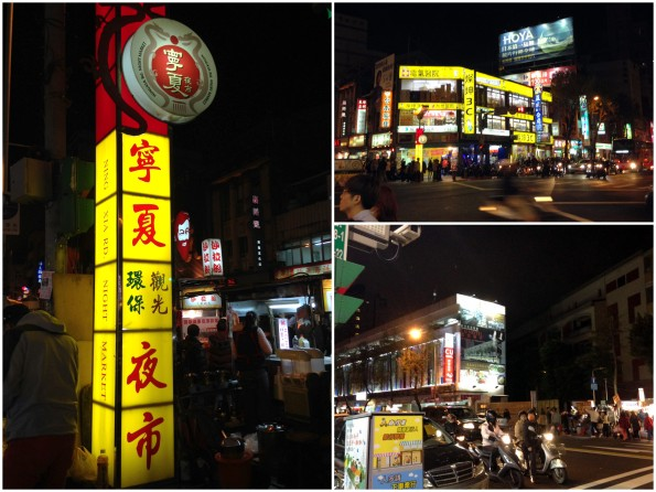 Ning Xia Night Market