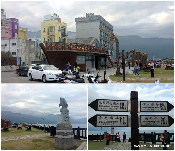 Qi Xing Lake